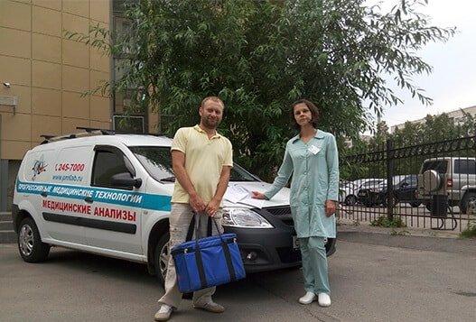 сдать анализы в Челябинске